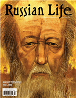 Russian Life: Sep/Oct 2008