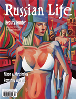 Russian Life: July/Aug 2009