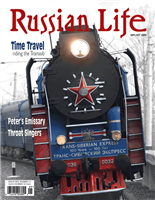 Russian Life: Sept/Oct 2009