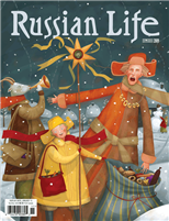 Russian Life: Nov/Dec 2009