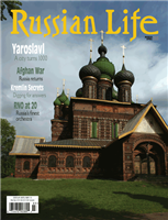 Russian Life: Mar/Apr 2010