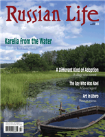 Russian Life: July/Aug 2010