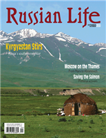 Russian Life: Sep/Oct 2010
