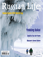 Russian Life: Jan/Feb 2011