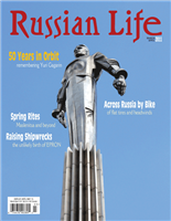 Russian Life: Mar/Apr 2011