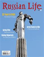 Russian Life: Mar/Apr 2011