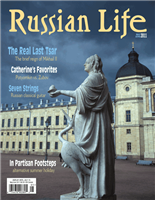 Russian Life: May/June 2011