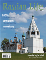 Russian Life: July/Aug 2011