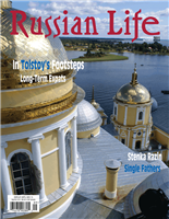 Russian Life: Sep/Oct 2011