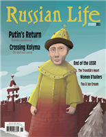 Russian Life: Nov/Dec 2011