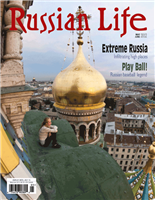 Russian Life: May/June 2012