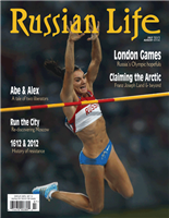 Russian Life: July/Aug 2012