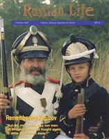 Russian Life: October 1995
