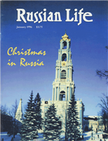 Russian Life: January 1996