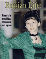 Russian Life: February 1996