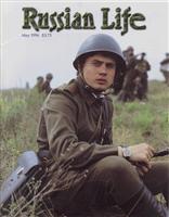 Russian Life: May 1996