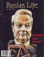 Russian Life: June 1996