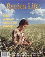 Russian Life: September 1996
