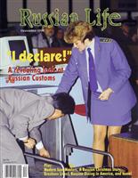 Russian Life: December 1996