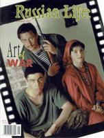 Russian Life: February 1997