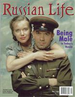 Russian Life: May 1998