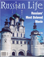 Russian Life: Apr/May 1999