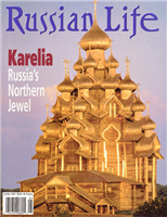 Russian Life: Aug/Sep 1999