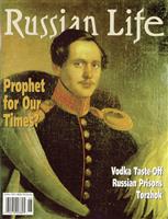 Russian Life: Oct/Nov 1999