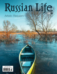 Russian Life: March/April 2014