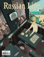 Russian Life: May/June 2014