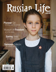 Come Back to Russian Life Magazine