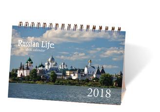 2018 Russian Life Desk Calendar