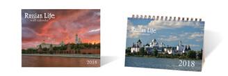 2018 Calendar Pack