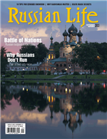 Russian Life 2 For 1 Renewal Offer