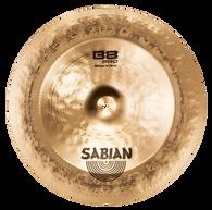 """SABIAN 16"""" B8 Pro Chinese"""