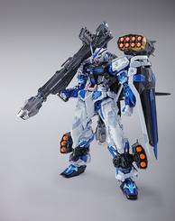 "Gundam Astray Blue Frame (Full Weapon Set) 'Gundam Seed Astray"", Bandai Metal Build"