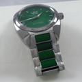 Power  (Emerald Green)