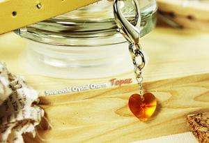 Swarovski Crystal Charm- Topaz