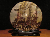 Chinese Picture Jasper 3.5 inch # 4-SOLD