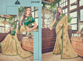 Bright & Graceful Beige Colored Catonic Silk Saree