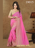 Gorgeous & Lively Pink Colored Georgette Saree