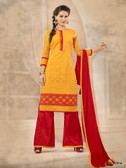 Beautifully Casual Designer Yellow Color Chanderi Fabric Straight Cut Suit