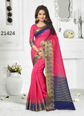 Incredibly Alluring Pink Colored Cotton Jute Saree