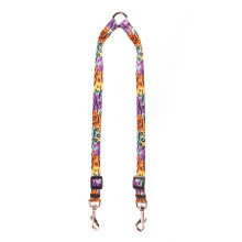 Safari Coupler Dog Leash