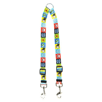 Pets for Peace Coupler Dog Leash