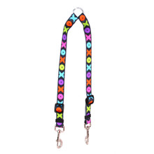 Hugs and Kisses Coupler Dog Leash