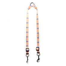 Anchors Away Coupler Dog Leash