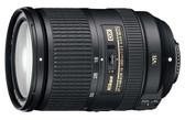 Nikon AF-S Nikkor DX 18-300mm f/3.5-5.6G ED VR II Lens