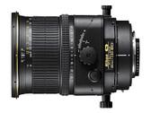 Nikon PC-E Micro NIKKOR 85mm f/2.8D Lens