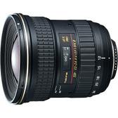 Tokina ATX-124 DXII 12-24mm f4.0 Lens